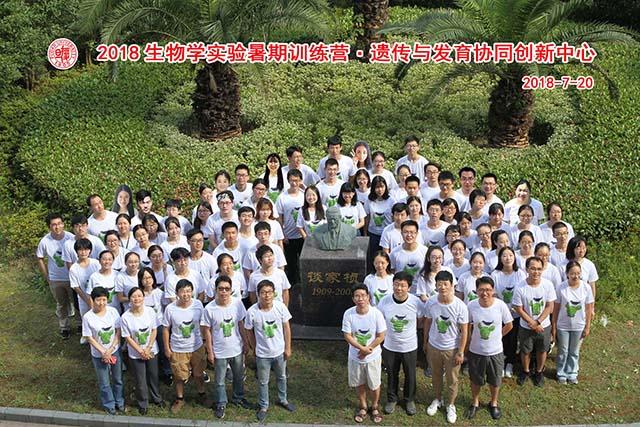 2018 BIOS Group Photo