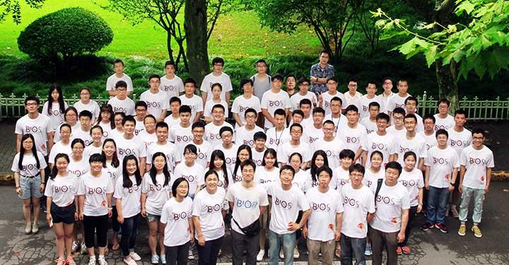 2016 BIOS Group Photo